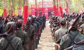 गड़चिरोली के 1105 गांवों में नक्सलियों की गांवबंदी ,ग्रामीणों ने किया विरोध