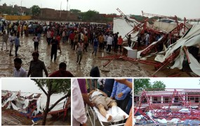 बाड़मेर में गिरा पंडाल, 16 की मौत और 50 से अधिक घायल, पीएम मोदी ने जताया शोक