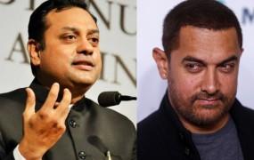Fake News: क्या आमिर खान और संबित पात्रा की बेटियां दोस्त है ?