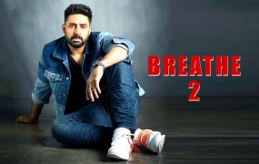 'ब्रीद 2' के दूसरे पार्ट में जूनियर बच्चन, ऐसा होगा उनका किरदार