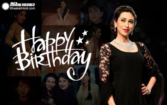 Karishma Kapoor B'day: एक फिल्म ने बना दिया था रातों रात स्टार, इस एक्टर के प्यार में हुई थीं पागल