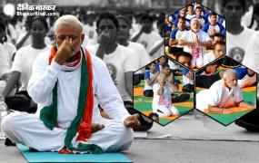 योगा-डे की तैयारी में जुटे PM, वीडियो साझा कर कहा- योग को बनाएं जीवन का अभिन्न अंग