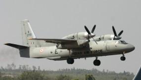 अरुणाचल प्रदेश के सियांग में मिला वायुसेना के लापता विमान AN-32 का मलबा