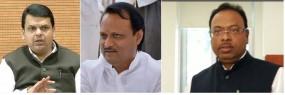 मुख्यमंत्री व मंत्री के नाम का रोचक विश्लेषण,राकांपा नेता का कथन घूम रहा सोशल मीडिया पर