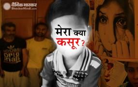 अलीगढ़: पसलियां टूटी, आंखों में जख्म...रेप की जांच लायक नहीं बचा शरीर, कटघरे में पुलिस