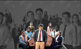 ब्रिटिश से अमेरिकन और अब हिंदी में बन रही वेब सीरीज 'द ऑफिस'