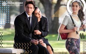 'My name is khan' फिल्म से डेब्यू करने वाली थी सुहाना और अनन्या, लेकिन...