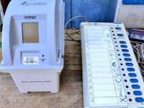 ईवीएम के इस्तेमाल पर चुनाव बहिष्कार की अपील, बैलेट पेपर की उठी मांग