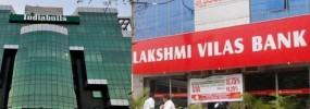 इंडियाबुल्स हाउसिंग और लक्ष्मी विलास बैंक का विलय: CCI से मिली हरी झंडी