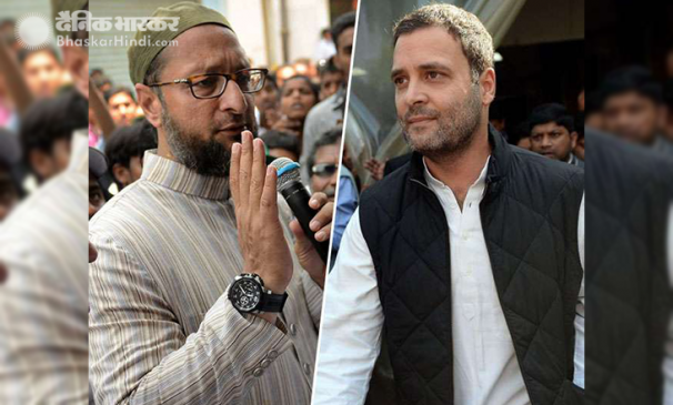 40 फीसदी मुस्लिम आबादी की वजह से वायनाड में जीते राहुल: ओवैसी