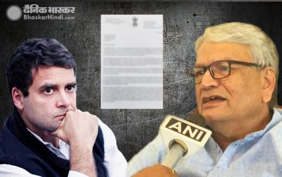 राहुल गांधी की जगह कांग्रेस अध्यक्ष बनने तैयार हैं पूर्व केंद्रीय मंत्री, लिखा पत्र