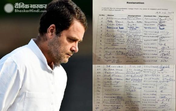 कांग्रेस में लगी इस्तीफों की झड़ी, अब तक 120 पदाधिकारियों ने दिया इस्तीफा