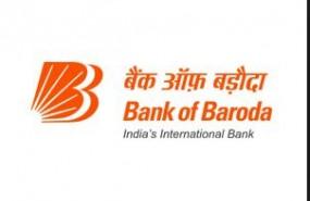 बैंक ऑफ बड़ौदा में नौकरी का सुनहरा मौका, जल्दी करें आवेदन