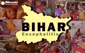 बिहार: मुजफ्फरपुर में चमकी बुखार के 75 नए केस, अब तक 112 बच्चों की मौत