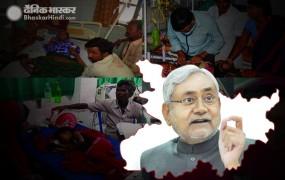 बिहार: लू-चमकी बुखार से 200 से ज्यादा मौतें, सीएम नीतीश का हवाई सर्वे रद्द