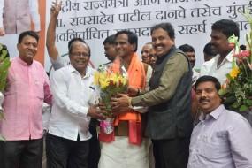 भाजपा के प्रदेश अध्यक्ष दानवे ने कहा - मोदी के दम पर चुने गए सांसद, पहुंचे बीजेपी दफ्तर