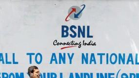 बीएसएनएल ने भेजा सरकार को SOS, लिखा- कर्मचारियों को जून की सैलरी नहीं दे पाएगी कंपनी