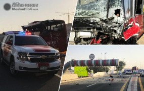 ओमान बस हादसे में 12 भारतीयों सहित 17 की मौत, छुट्टियां मनाने दुबई जा रहे थे यात्री