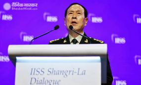 चीन की अमेरिका को खुली धमकी, जंग होने पर दुनिया के लिए खड़ा हो जाएगा संकट