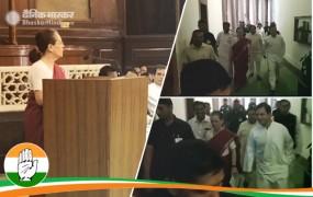 सोनिया गांधी बनी रहेंगी कांग्रेस संसदीय दल की नेता, वोटरों को कहा धन्यवाद