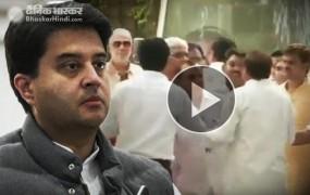 UP: ज्योतिरादित्य सिंधिया के सामने ही भिड़ गए कांग्रेसी कार्यकर्ता, देखें वीडियो