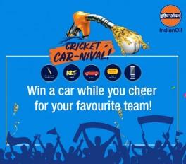 इंडियन ऑयल लाया ग्राहकों के लिए शानदार ऑफर, कार जीतने का भी मौका