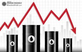 अंतर्राष्ट्रीय बाजार में कच्चे तेल की कीमतों में फिर गिरावट, भारत में नहीं हुआ बदलाव
