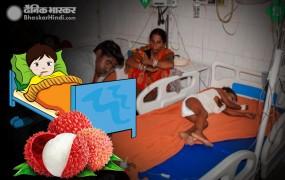 बिहार: चमकी बुखार से 108 की मौत, मुजफ्फरपुर पहुंचे नीतीश, लगे मुर्दाबाद के नारे