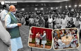 पीएम ने सांसदों को दिया डिनर, राहुल-सोनिया सहित कई नेता नहीं हुए शामिल