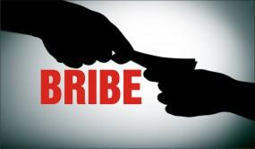 चेक से रिश्वत लेते जलसंसाधन विभाग का उपयंत्री गिरफ्तार