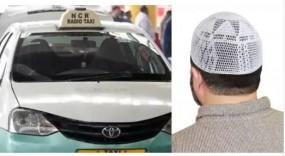 Fake News: क्या मुस्लिम ड्राइवर ने कर दी 250 लोगों की हत्या ?