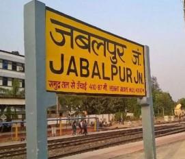 स्वच्छता का तमगा पाना मुश्किल, जबलपुर स्टेशन के चारों ओर गंदगी का अंबार