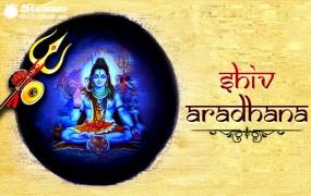 भगवान शिव को ऐसे करें प्रसन्न, लेकिन रखें इन बातों का ध्यान