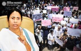 डॉक्टर हड़ताल : दिल्ली AIIMS के डॉक्टरों ने ममता को दिया 48 घंटे का अल्टीमेटम