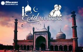 देशभर में हर्षोल्लास के साथ मनाई गई ईद, पीएम मोदी और राष्ट्रपति ने दी बधाई