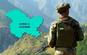 जम्मू-कश्मीर: सुरक्षाबलों और आतंकियों के बीच मुठभेड़, सर्च ऑपरेशन जारी