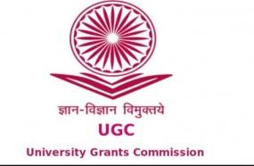 शिक्षकों के रिक्त पद 6 माह में भरें, यूजीसी ने दिए उच्च शिक्षा संस्थानों को निर्देश