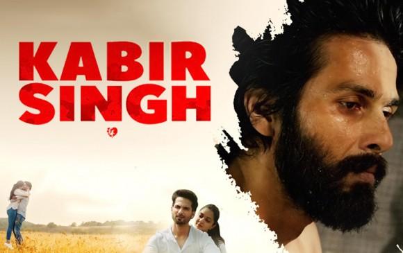 कबीर सिंह ने बनाया रिकॉर्ड, इस साल की इन फिल्मों को छोड़ा पीछे