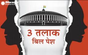 तीन तलाक बिल के पक्ष में 186 वोट, रविशंकर ने कहा- यह नारी न्याय का सवाल