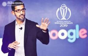 गूगल CEO सुंदर पिचाई ने बताया, इन दो टीमों के बीच होगा ICC वर्ल्ड कप फाइनल