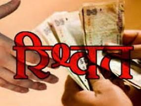50 हजार रुपए की रिश्वत लेते सरकारी वकील गिरफ्तार