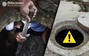 गुजरात: होटल में सेप्टिक टैंक साफ करने उतरे 7 लोगों की दम घुटने से मौत