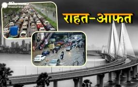 मुंबई में बारिश से राहत-आफत एक-साथ, अगले 48 घंटे मुश्किल भरे