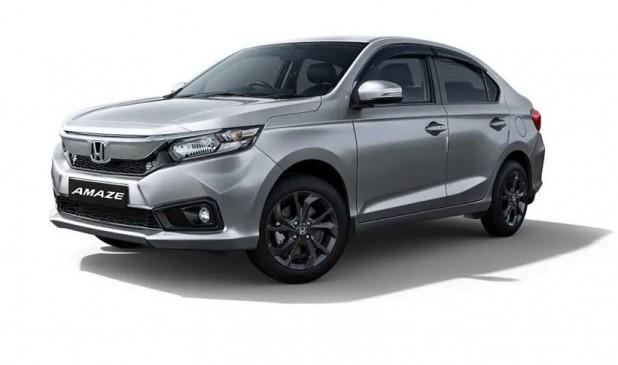 Honda Amaze का स्पेशल एडिशन लॉन्च, जानें खूबियां और कीमत