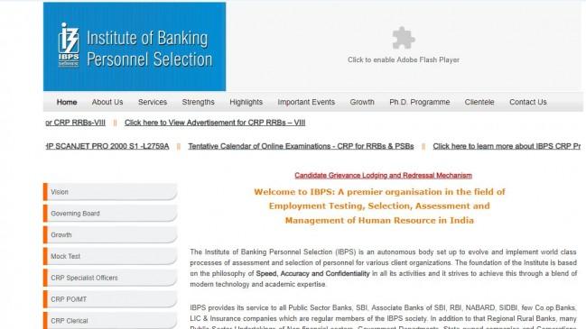IBPS RRB 2019 : बैंकों में निकली 8 हजार से ज्यादा पदों पर वैकेंसी, जाने पूरी डिटेल