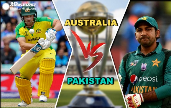 World Cup 2019 : ऑस्ट्रेलिया ने पाकिस्तान को 41 रनों से हराया, वॉर्नर ने जड़ा शतक