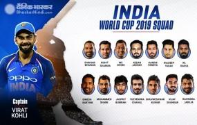 World Cup 2019: भारतीय टीम टेस्ट के बाद ICC वनडे रैकिंग में भी नंबर-1 पर, इंग्लैंड को पछाड़ा