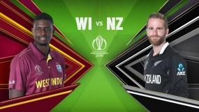 World Cup: न्यूजीलैंड ने वेस्टइंडीज को 5 रन से हराया, विलियमसन ने लगातार दूसरा शतक जड़ा