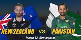 World Cup 2019: पाकिस्तान ने न्यूजीलैंड को 6 विकेट से हराया, बाबर आजम का शतक