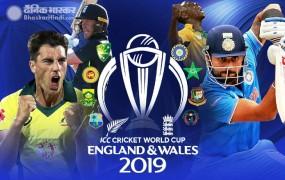World Cup 2019: किस टीम को मिलेगी सेमीफाइनल में जगह, कौन होगा बाहर, जानें पूरा गणित